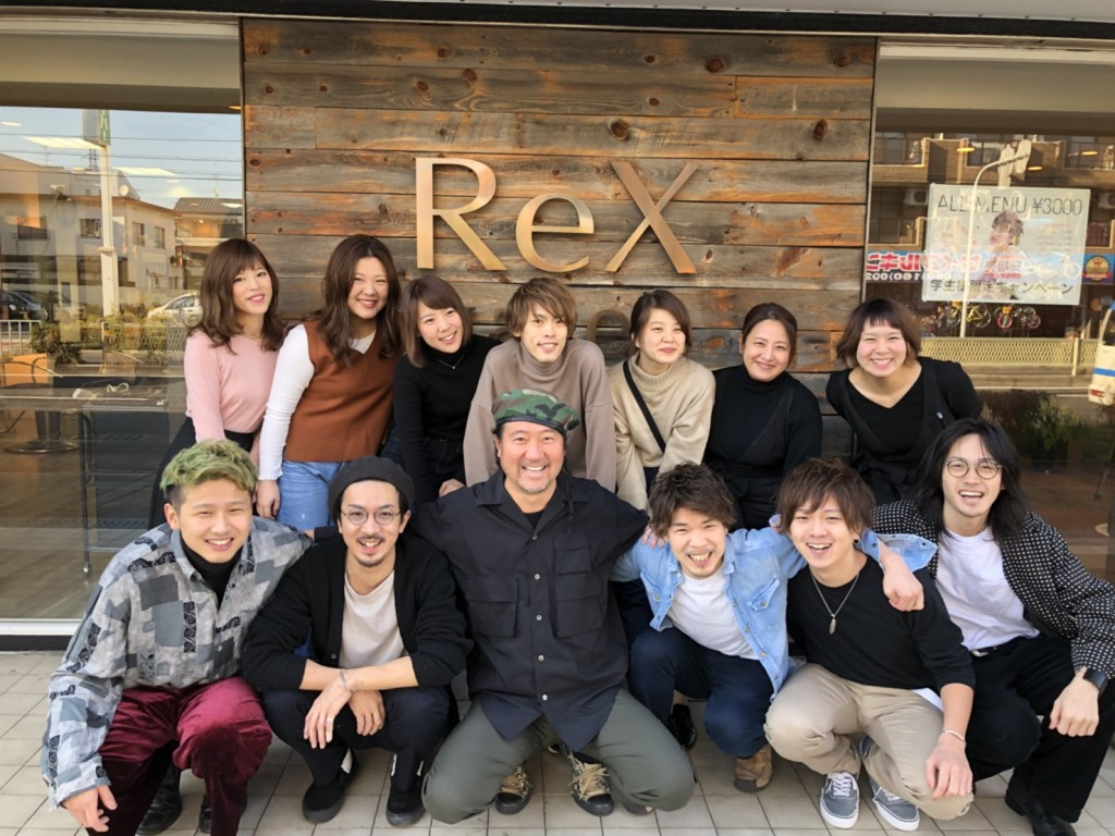 REX グループ 年始・年末のお知らせ