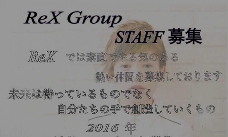 2016年 新卒アシスタント募集
